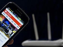 中国4.6亿人不上网