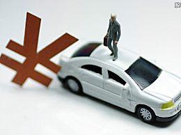 车贷逾期一个月会怎么样