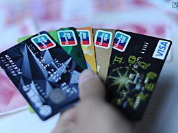 银行卡如何申请和挂失