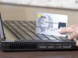 使用信用卡影响个人征信吗