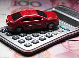 车贷利率是多少