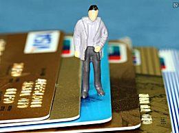 第一次办信用卡额度是多少