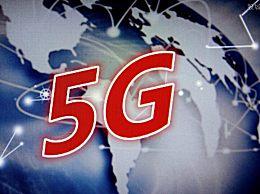 5G套餐无法改4G