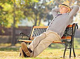 最新法定退休年龄规定