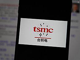 TSMC对华为部分授权的回应令人失望