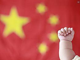 越南谈印度和中国
