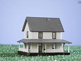 房贷提前还款违约金怎么算