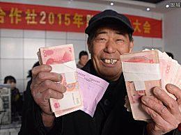 农民60岁每月领多少钱