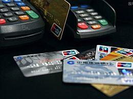 银行卡密码输错三次要冻结多久