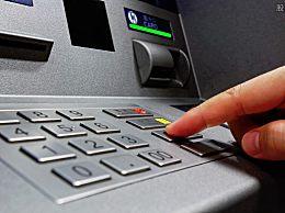 我国上半年减少ATM机超4万台