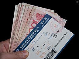 退机票要扣多少手续费?退票参考最新规定