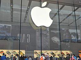 苹果8个代工厂搬迁