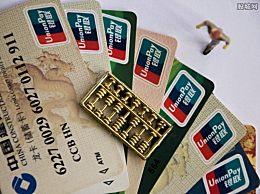 申请信用卡需要什么条件