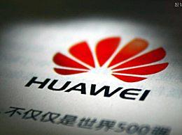 2020年胡润中国十大消费电子公司华为榜上有名