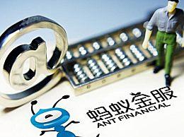 蚂蚁集团谈消费贷款
