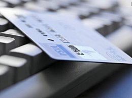 信用卡分期付款后可以一次性还款吗?