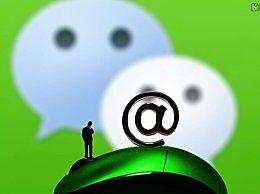 微信绑定银行卡不是本人的可以吗