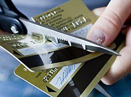 永远不要用信用卡提前借现金?持卡人应该理解这些后果