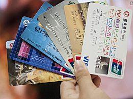 信用卡逾期多久会上征信