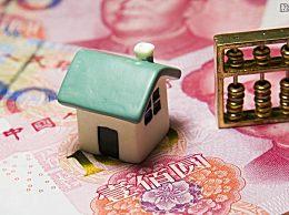 买房首付为何越低越好