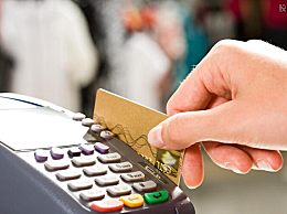 信用卡忘了还款了4天