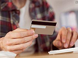 大额信用卡要什么条件才能办理