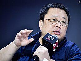罗永浩的直播公司被收购