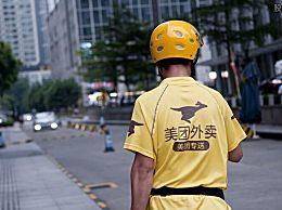 中国4亿多人的工资叫外卖高吗