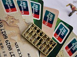 代办大额信用卡合法吗?