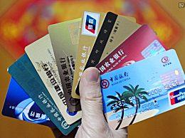 死了信用卡要家人还吗