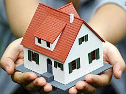 哪些人不能贷款买房