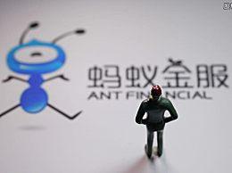 蚂蚁集团发退款通知