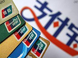 你在支付宝会议上要求信用吗?逾期付款会有什么影响?
