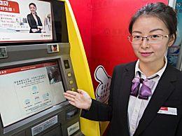 自动取款机一天最多可以取多少钱?每次取款有限额吗?