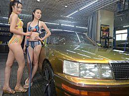 汽车美容多少钱一个月?