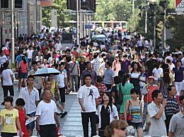 中国城镇人口突破9亿