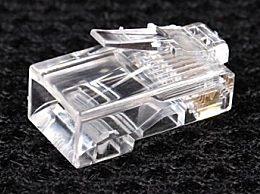 网线水晶头后四芯怎么做