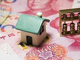 央行加息对房贷有什么影响