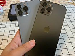 iPhone13拍照为什么有马赛克