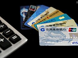 怎么查信用卡欠多少钱