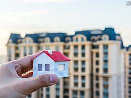 只够首付2021要不要买房