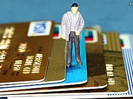 哪种信用卡最好办理