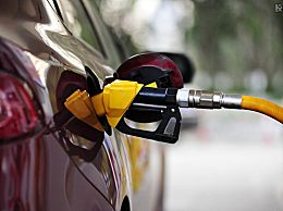 本轮油价不作调整