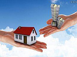 房贷利率一般是多少