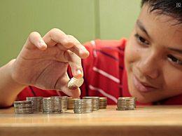 万份收益和七日年化收益率有什么区别?
