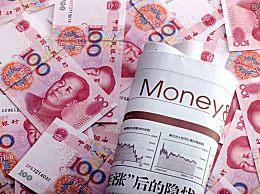 10万存银行利息一年多少钱