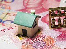 关于买房需要了解什么