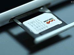 网上可以注销手机卡吗