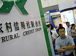 信用社个人贷款5万怎么贷