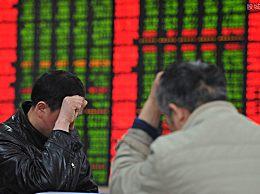 中国中免为什么跌停